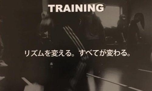 リズムジャンプトレーニング!!