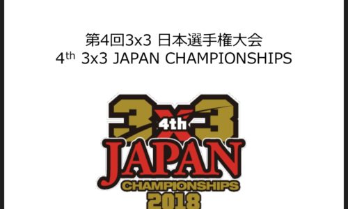 いよいよ3X3日本選手権が開幕‼️