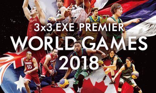 11月24日〜25日は3×3世界大会‼️