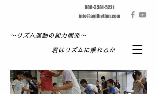 アジリズムトレーニング開催!