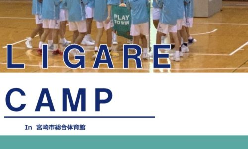 VAYORELA PROJECTS 2020リガーレキャンプ開催のお知らせ!!